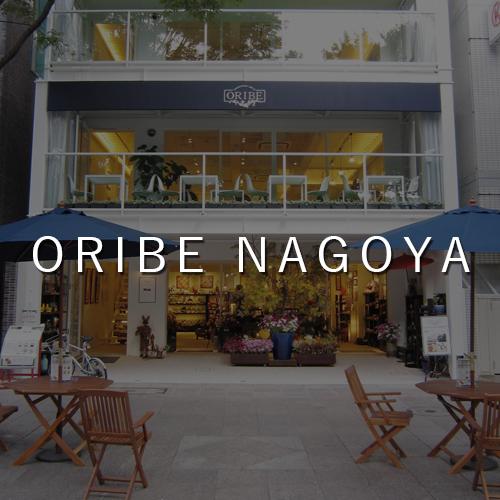 ORIBE NAGOYA